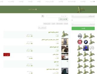bazaronlines.com screenshot