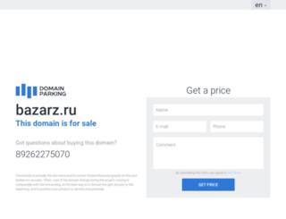 bazarz.ru screenshot