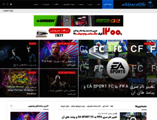 bazicenter.com screenshot