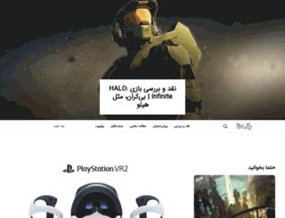 bazinama.com screenshot