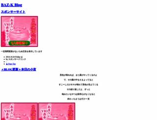 bazk.jugem.jp screenshot