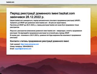bazkat.com screenshot