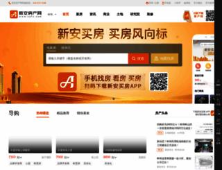 bb.xafc.com screenshot