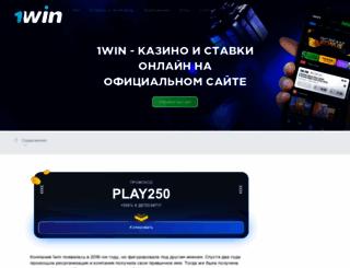 bb3x.ru screenshot