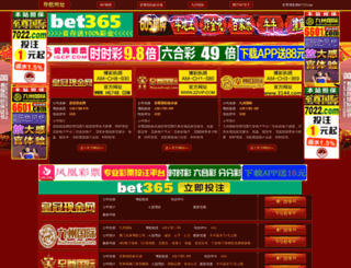 bb900.com screenshot
