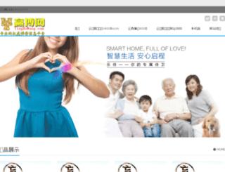bbairsoftgun.com screenshot