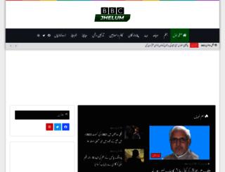 bbcjhelum.com screenshot