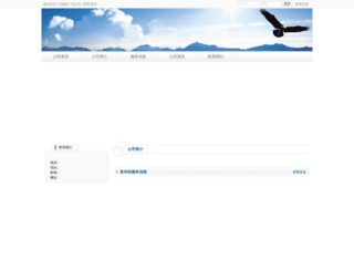 bbdmanage.imosi.com screenshot