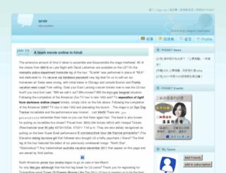 bbfwcfcuwox.pixnet.net screenshot