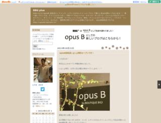 bbgplus.hamazo.tv screenshot