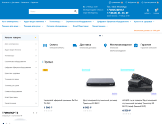 bbk-shops.ru screenshot