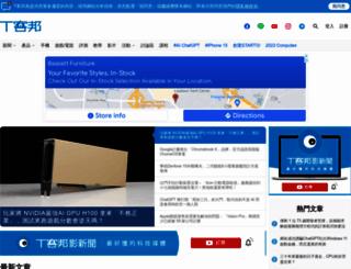 bbking.techbang.com.tw screenshot