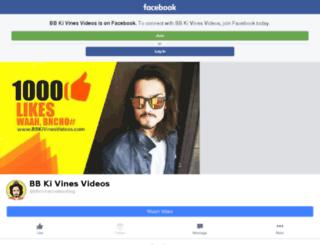 bbkivinesvideos.com screenshot