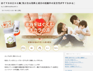 bbmgroupsonline.com screenshot