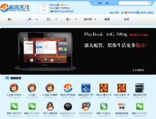 bbota.cn screenshot