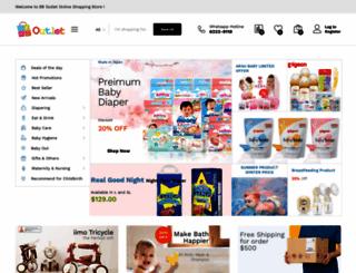 bboutlet.com.hk screenshot
