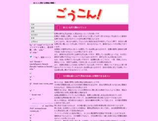 bbpsrohini.org screenshot