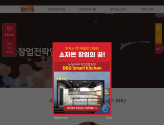 bbqchangup.co.kr screenshot