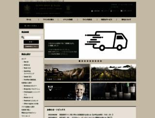 bbr.co.jp screenshot