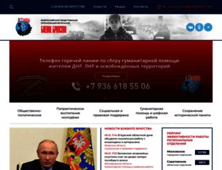 bbratstvo.com screenshot