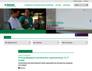 bbraun.ru screenshot