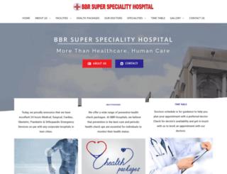 bbrhospitals.com screenshot