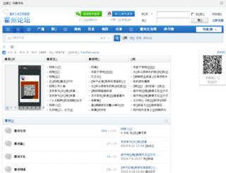 bbs.0357hz.com screenshot