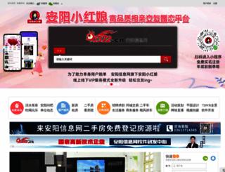 bbs.0372.cn screenshot