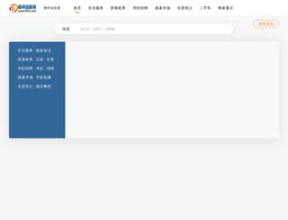 bbs.0534.com screenshot