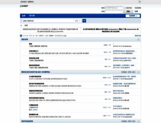 bbs.105life.com screenshot