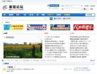 bbs.10yan.com screenshot