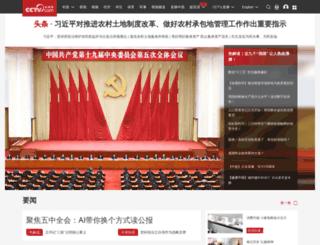 bbs.2dgal.com screenshot