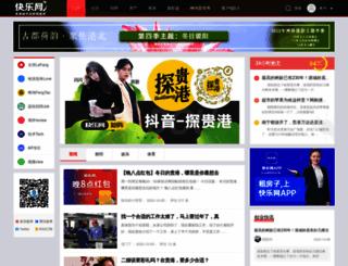 bbs.365kl.net screenshot