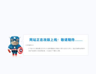 bbs.51v.cn screenshot