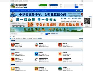 bbs.520zg.net screenshot