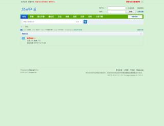 bbs.55ab.com screenshot