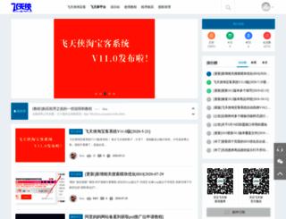 bbs.8mob.com screenshot