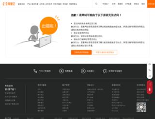bbs.ahjk.cn screenshot