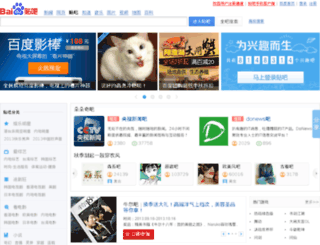 bbs.baidu.cn screenshot