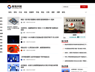 bbs.benber.com screenshot