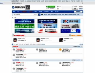 bbs.bjx.com.cn screenshot
