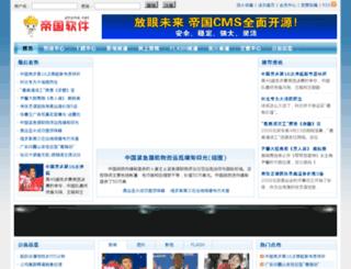 bbs.blogfeng.com screenshot