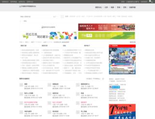 bbs.caame.com screenshot