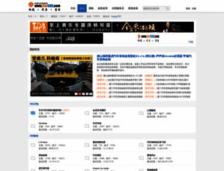 bbs.carcav.com screenshot