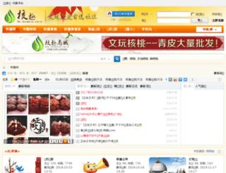 bbs.chinahetao.com.cn screenshot