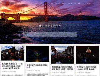 bbs.chineseamerican.org screenshot