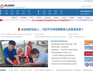 bbs.citygf.com screenshot