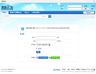 bbs.cn3x.com.cn screenshot