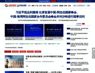 bbs.cnstock.com screenshot