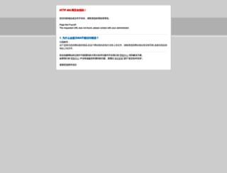 bbs.coolux.com.cn screenshot